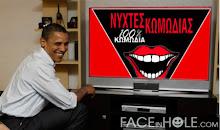 Με τι γελάει ο Ομπάμα!!