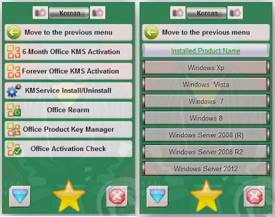 windows 7 starter activator