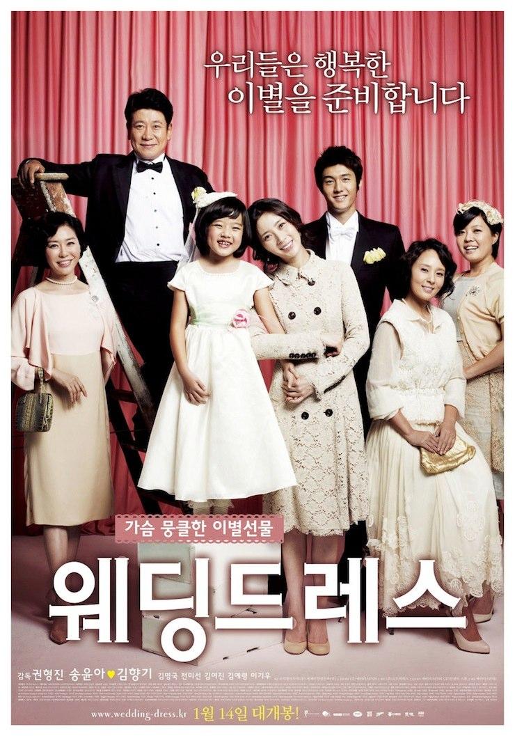 Act 2013 Korean Movie Subtitle Download. serves empate mejor Current State Railway