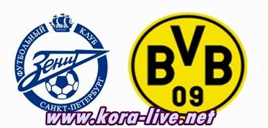 مشاهدة مباراة بوروسيا دورتموند وزينيت بث مباشر 19-3-2014 دوري أبطال أوروبا