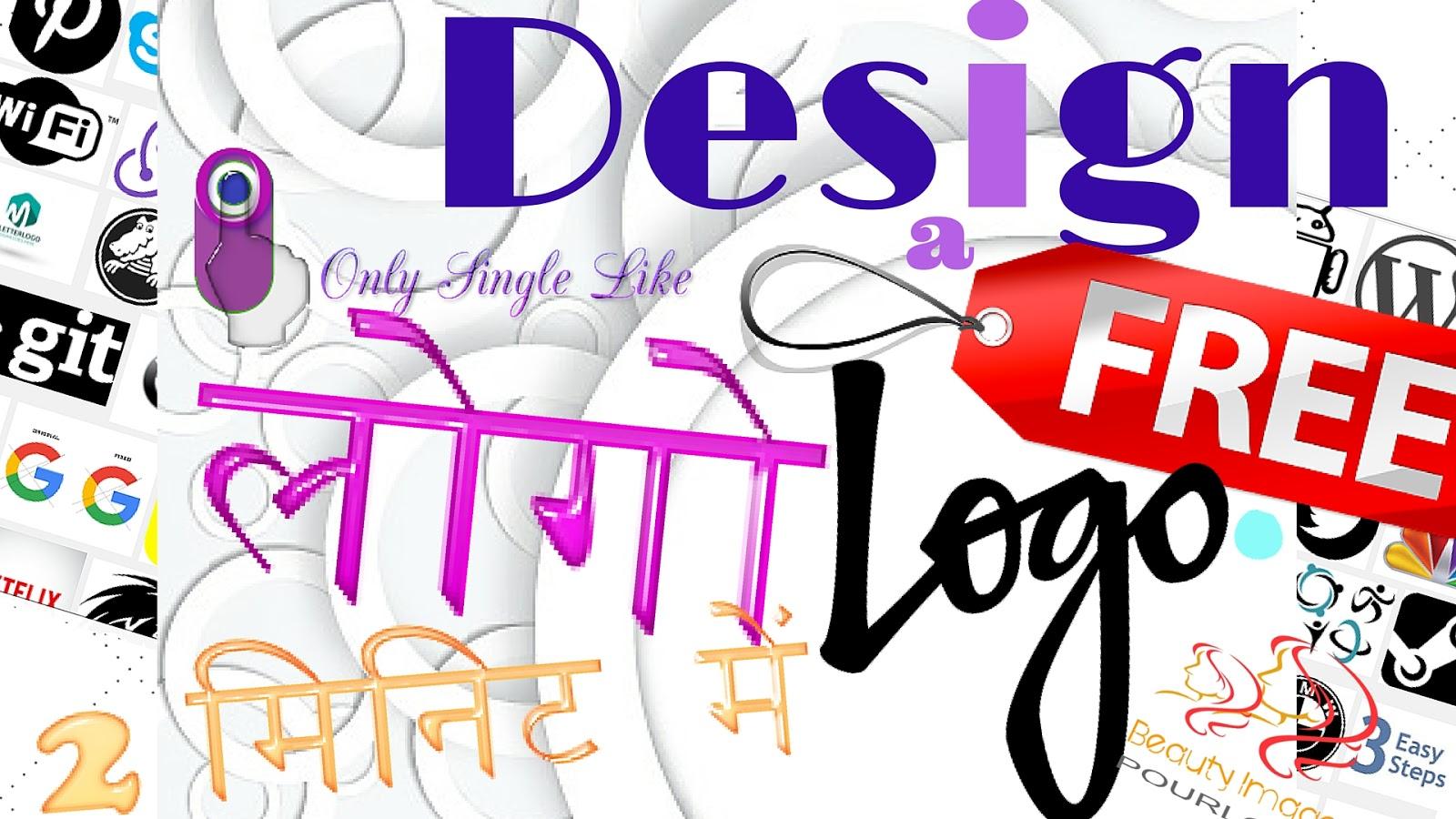 Make my own logo designs
