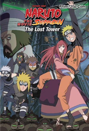 The Lost Tower 2010 poster