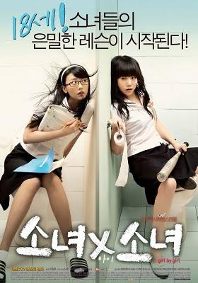 [Imagen: Girl.X.Girl.2006.HDRip.jpg]