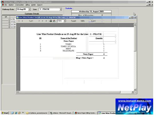 Software Projects Newspaper Agency System