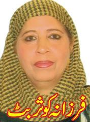 Farzana Butt