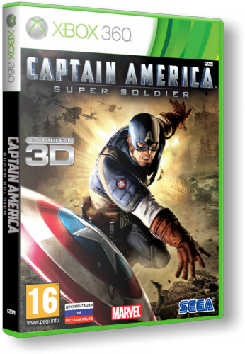 Captain America: Super Soldier for Xbox 360 Reviews ...