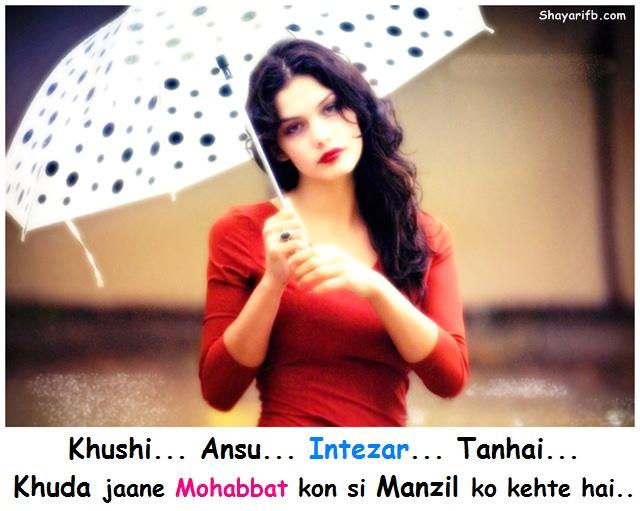 Khushi... Ansu... Intezar... Tanhai... Khuda jaane Mohabbat kon si Manzil ko kehte hai..