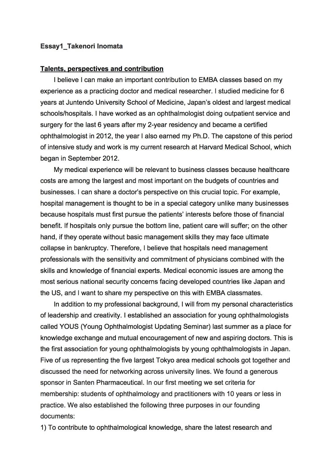 University essay for mba