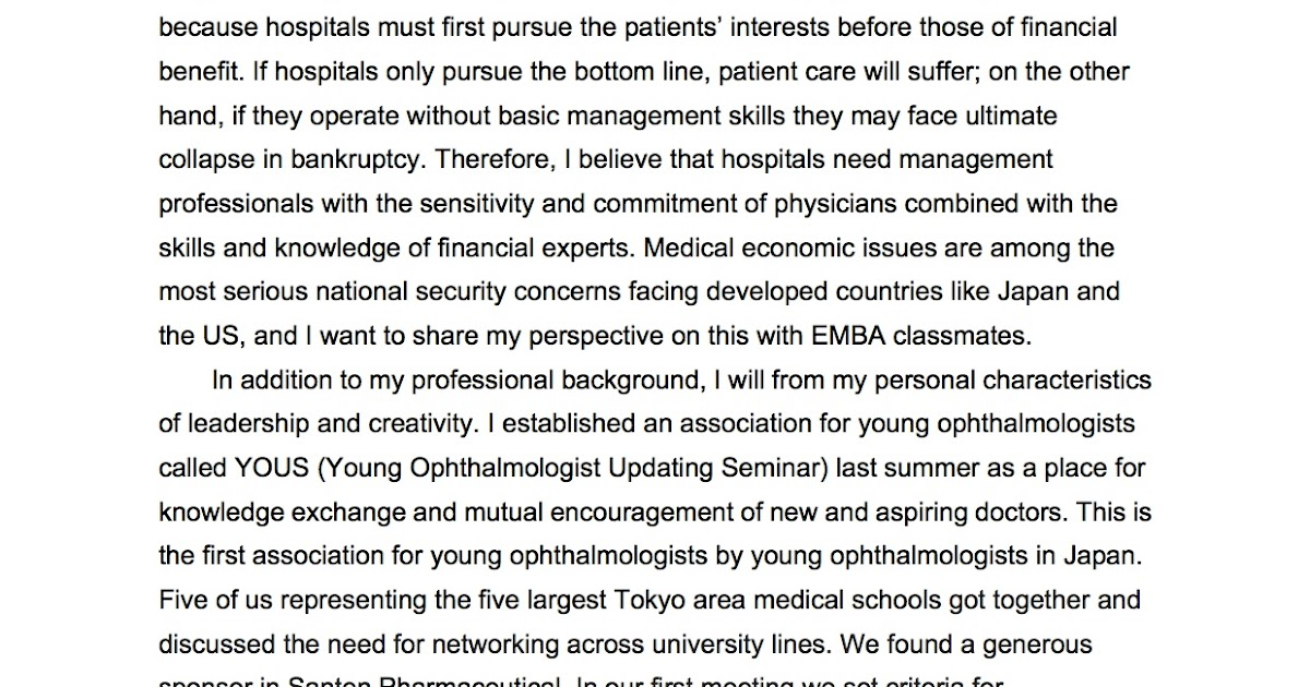 Bu accelerated medical program sample essay