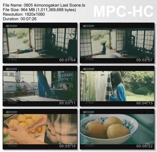 [MUSIC VIDEO] いきものがかり – ラストシーン (2016.08.24/MP4/RAR)