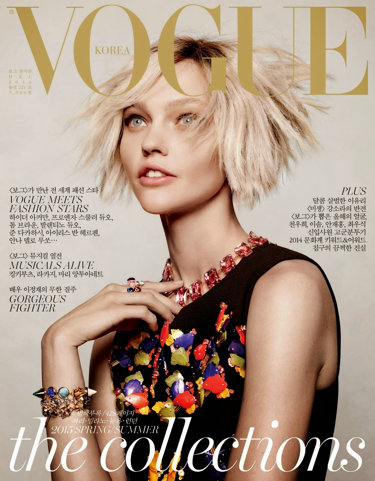 Pivovarova sasha covers paris vogue october