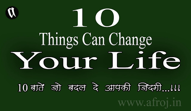 10 Things Can Change Your Life