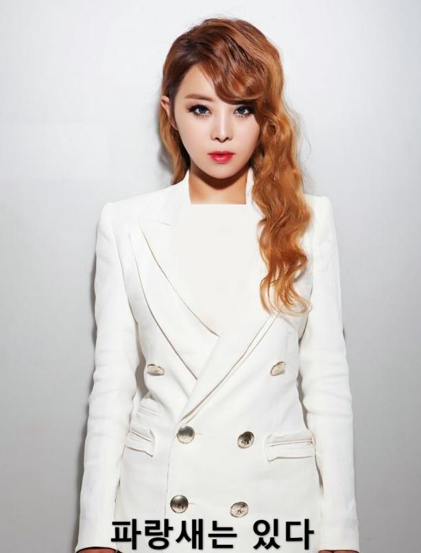 5 Drama Korea Terbaru dan Terbaik 2014 A Blue Bird
