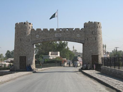 Bab e Khyber Pakistan Wallpapers