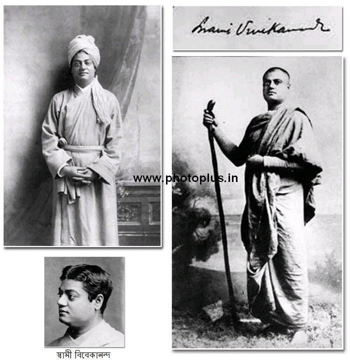 Swami Vivekananda original photo