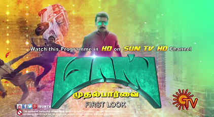 """MayDay Special 