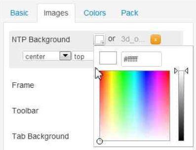 Приложение для создания тем в Chrome