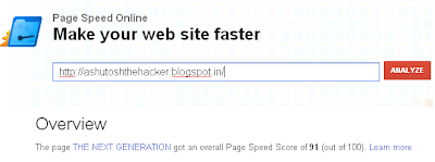 how-to-check-website-speed