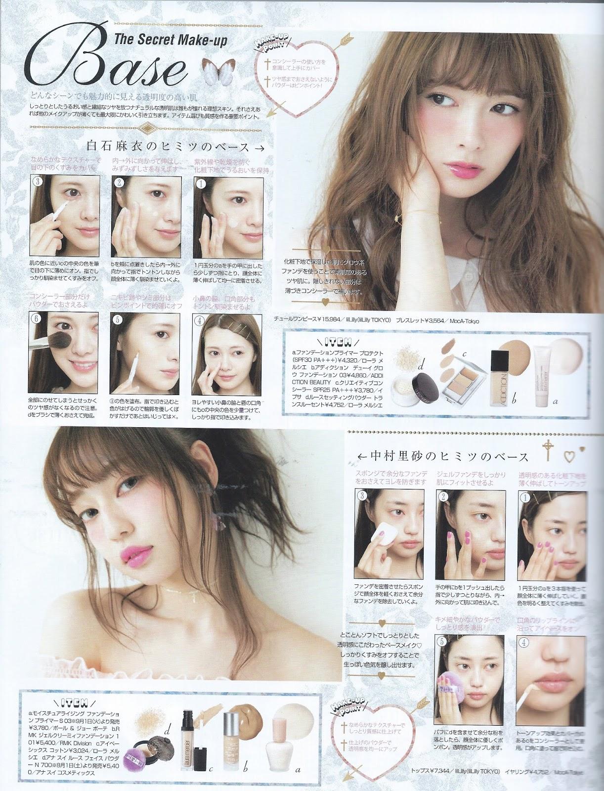 Kawaii makeup Asian Things Pinterest
