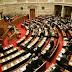 Η χρεοκοπημένη ελληνική πολιτική τάξη...