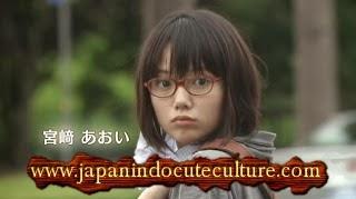 Miyazaki Aoi sbg Satonaka Shizuru