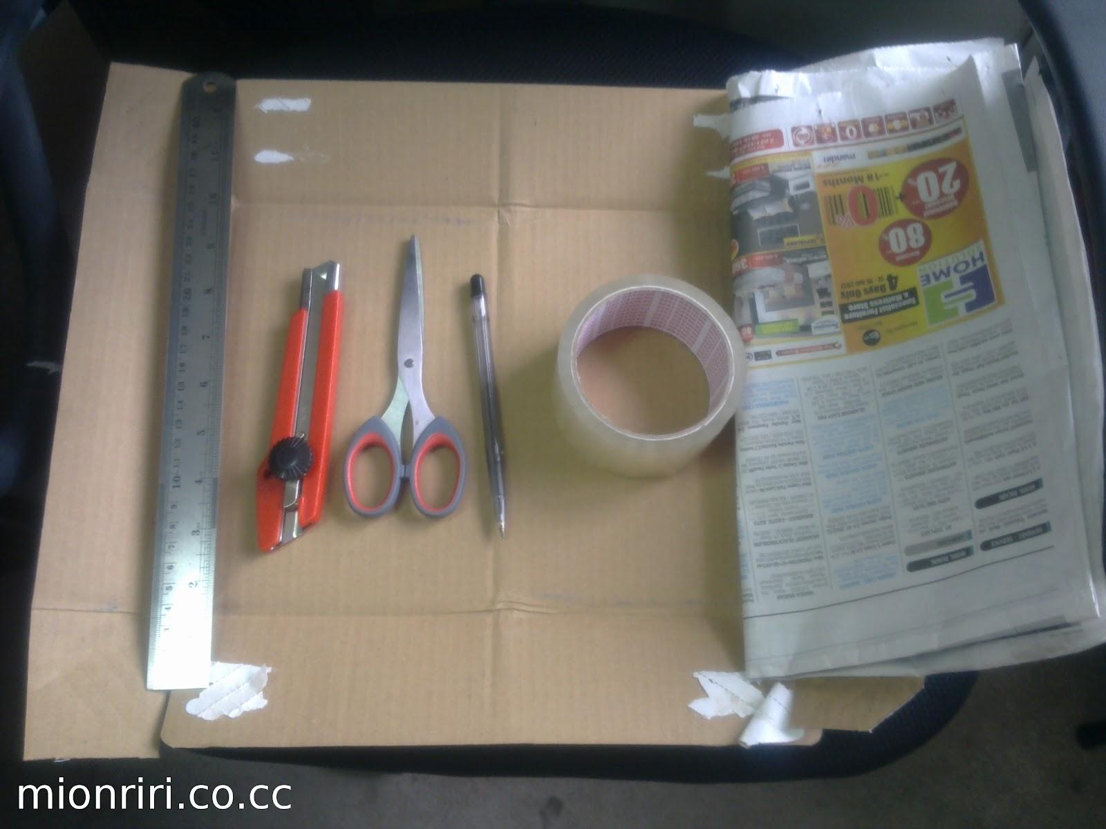 Gunting Penggaris Pulpen / Pensil Isolatip Lem Double Tape