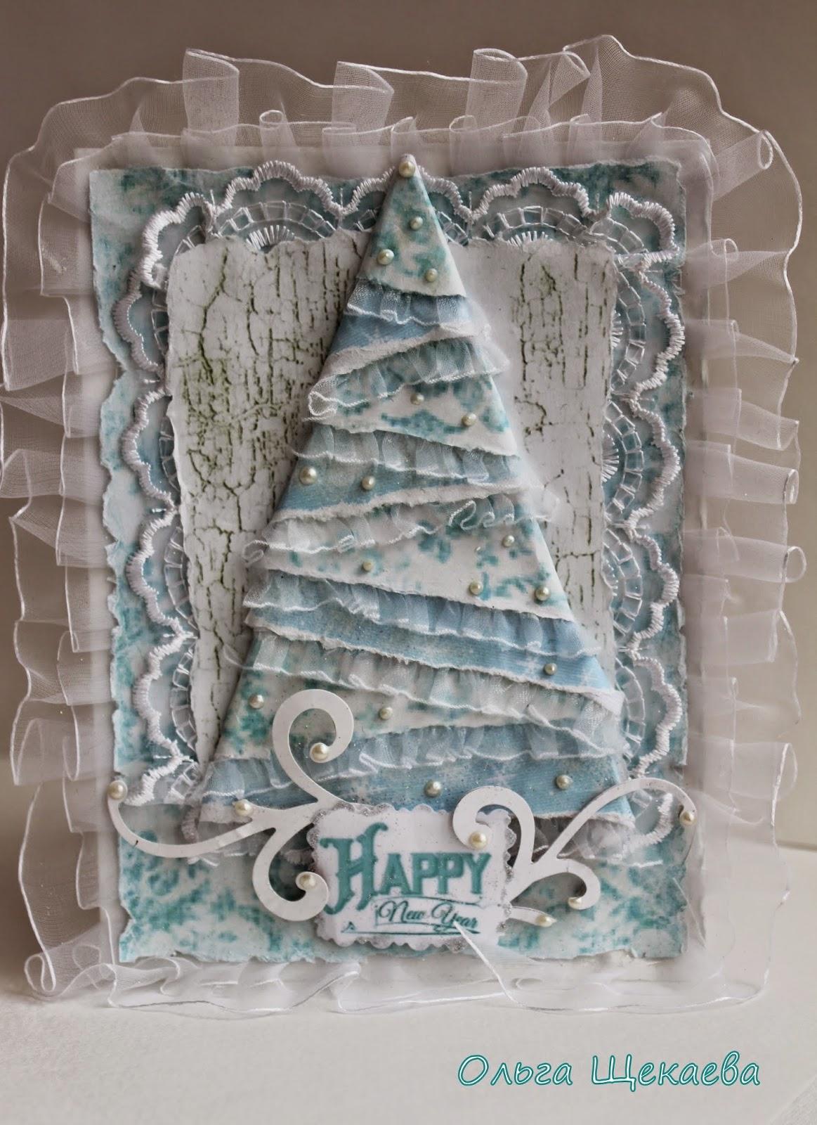 открытка новогодняя шебби