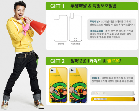 G-Dragon  Photos - Page 2 Gd_gm_iphone_case2