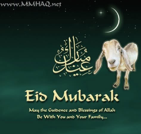 Eid Adha Mubarak Cards Free Bakra Wallpapers