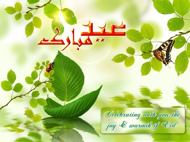 Eid mubarak cards free download eid mubarak urdu eid cards urdu eid mubarak urdu eid cards urdu greetings cards m4hsunfo Image collections