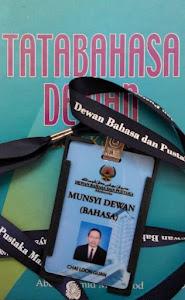 Munsyi Dewan Bahasa