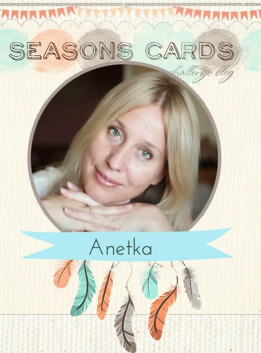 ДК Seasons cards