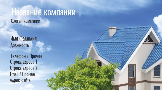http://www.poleznosti-vsyakie.ru/2013/05/vizitka-rijeltora-maketnyj-domik.html