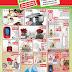 Hakmar 9 Nisan 2015 Aktüel Ürünler   Kampanya - İndirim - Promosyon