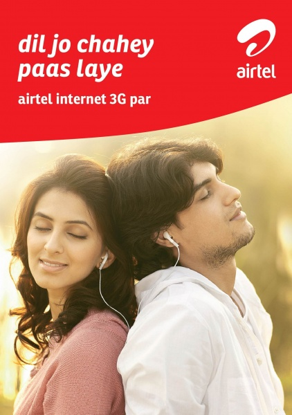 advertisement and airtel Data bill payment now you can pay your airtel data bills instantly from the airtel website anywhere advertisement ecosystem cinema delivery.