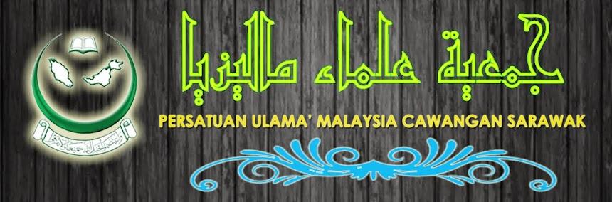 PUM Cawangan Sarawak