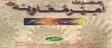 http://books.google.com.pk/books?id=X-YkBQAAQBAJ&lpg=PA12&pg=PA12#v=onepage&q&f=false
