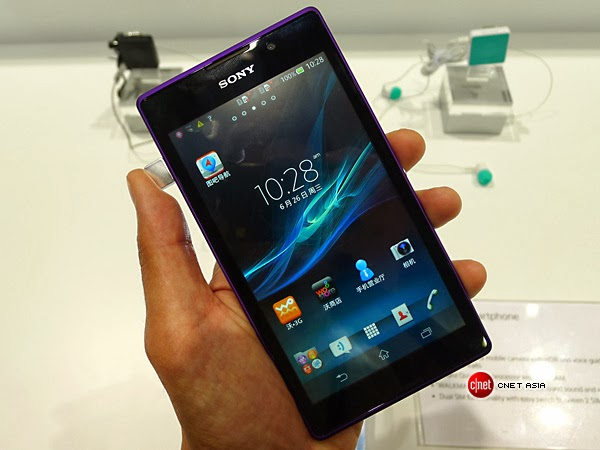 How to Easily Master Format SONY XPERIA C (C2305/S39h) with Safety