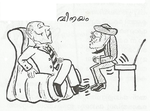 malayalam cartoon on Manmohan & Obama- Humility