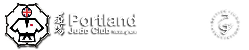 Portland Judo Club | Nottingham
