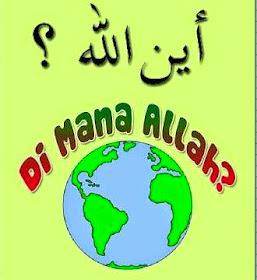 Di manakah Alloh ? beda Ahlussunnah wal Jama'ah vs ASWAJA vs Syi'ah