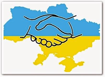 Прогноз для Украины на октябрь онлайн