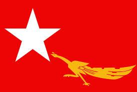 ျပည္သူအားလံုးရဲ. ဒီမိုကေရစီ...NLD