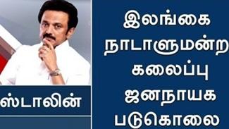 News 6PM   News 7 Tamil 10-11-2018