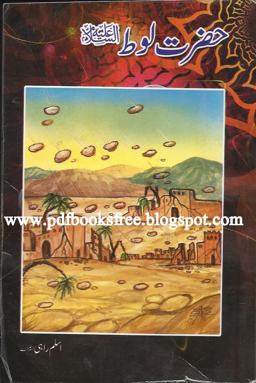 qasas ul anbiya full book in urdu pdf