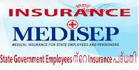 MEDICAL INSURANCE - STATE EMPLOYEES INSURANCE SCHEME