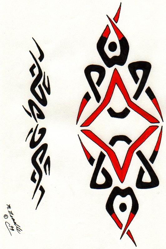 free tattoo designs nice tribal arm tattoos. Black Bedroom Furniture Sets. Home Design Ideas