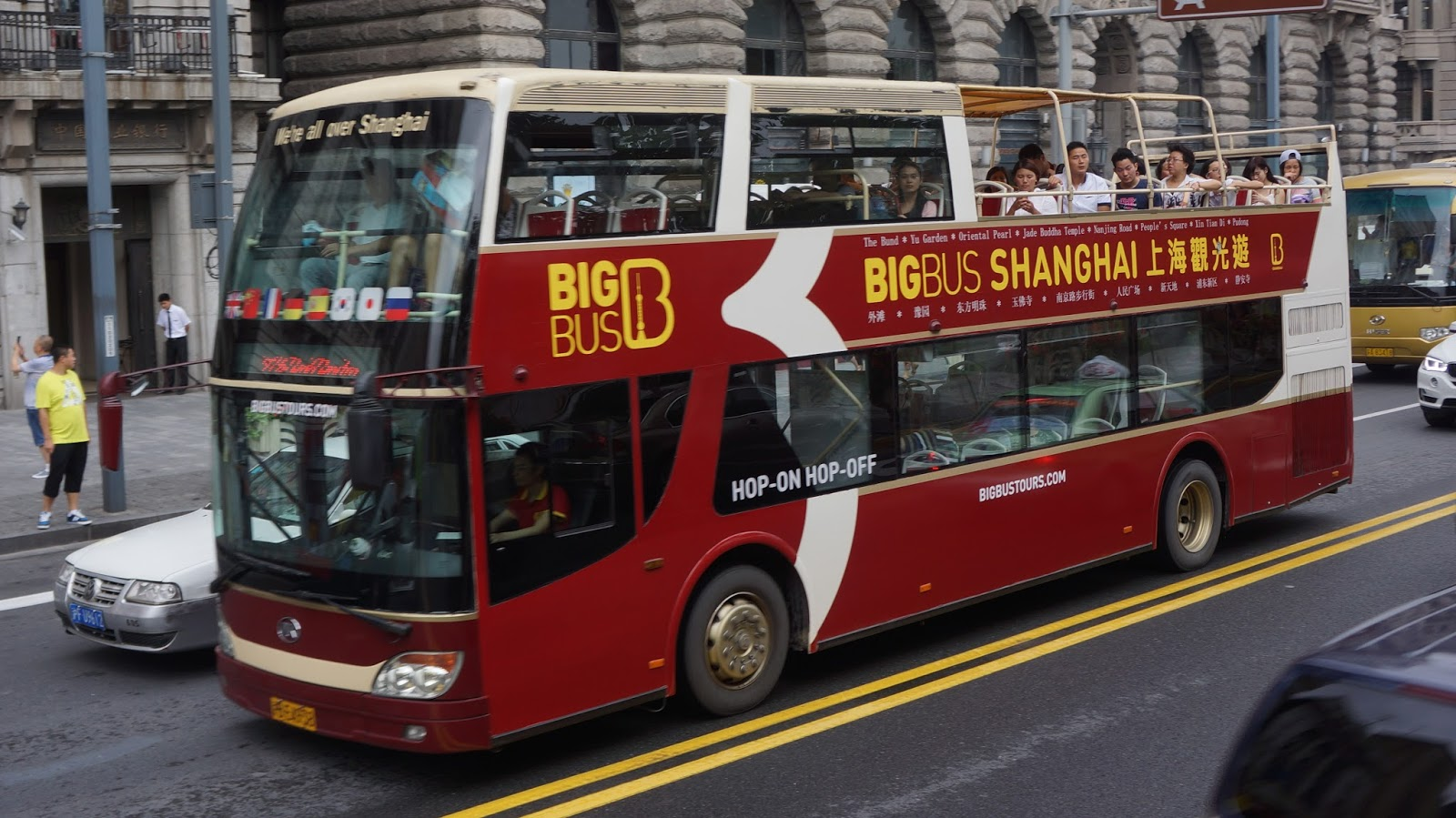 How Much Are Bus Tours In New York
