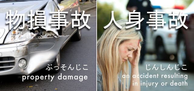 car accident Japan
