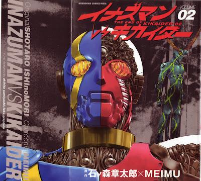 Inazuman vs Kikaider: Manga Vol. 2